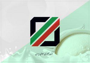 صادرات شیرخشک
