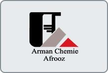 شرکت آرمان شیمی افروز