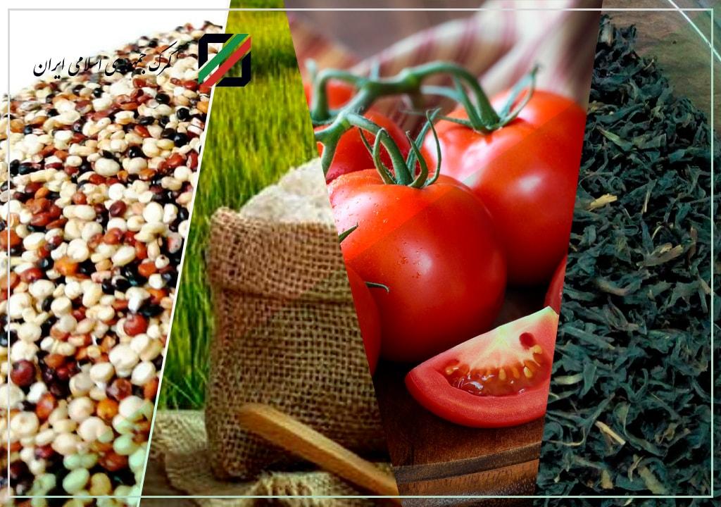 صادرات چای برنج کینوا گوجه فرنگی