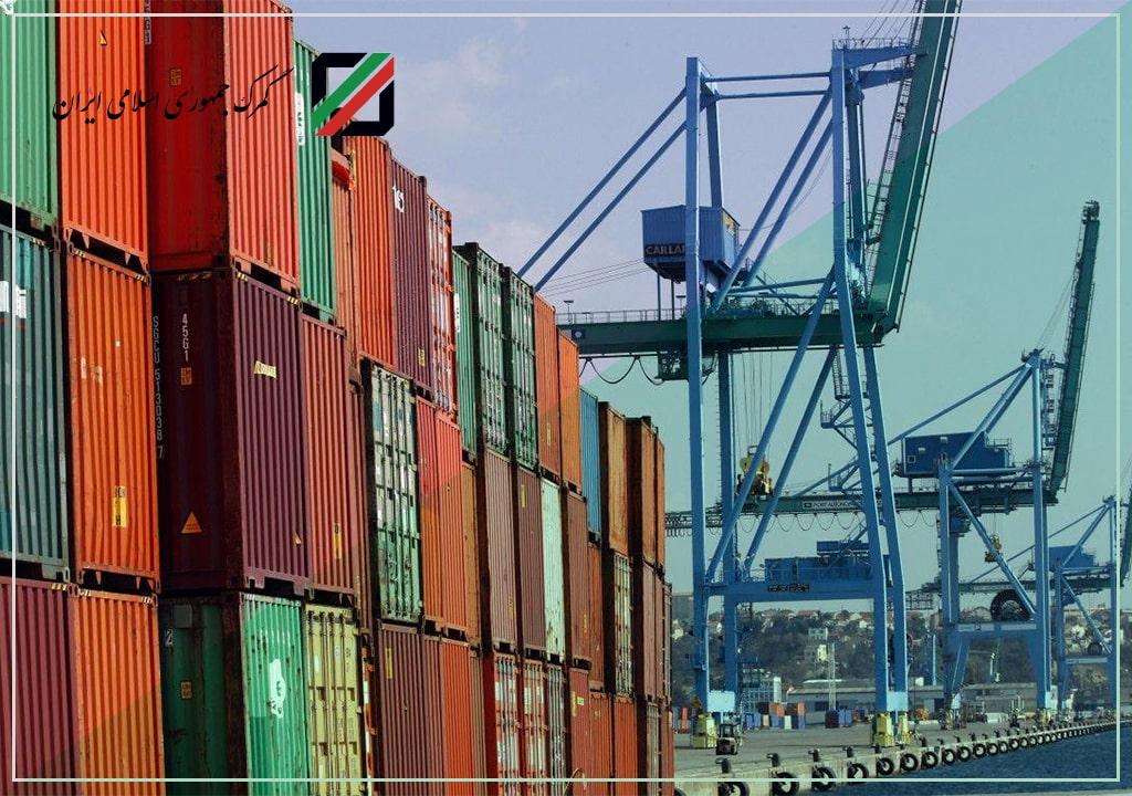 واردات کالاهای اساسی