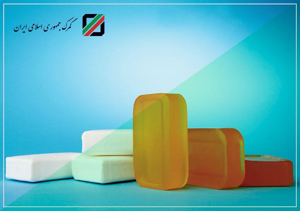 صادرات صابون رختشویی آزاد شد