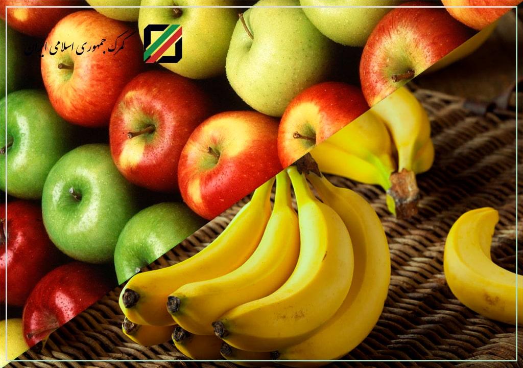 واردات موز با تامین ارز از محل صادرات سیب