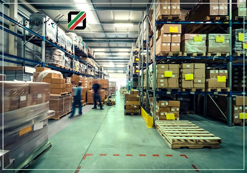 کالاهای صادراتی مشمول ضوابط متروکه