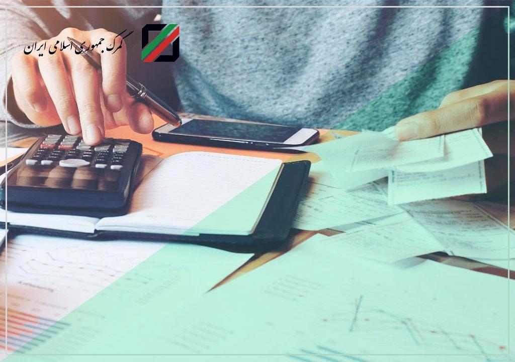 چه مواردی از حقوق و بیمه، شامل مالیات نمیشوند