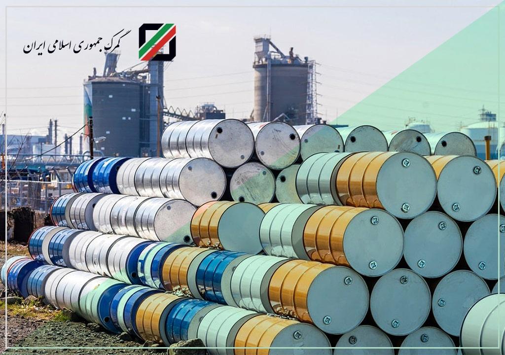 ارزش کالای قاچاق خروجی