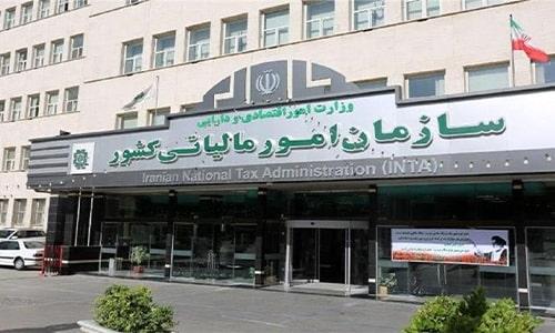 شرایط صدور قرار تامین مالیاتی قبل از قطعیت