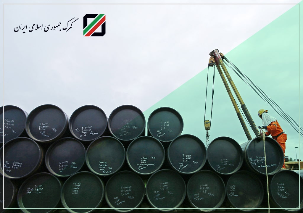 واردات و عبور فرآوردههای نفتی
