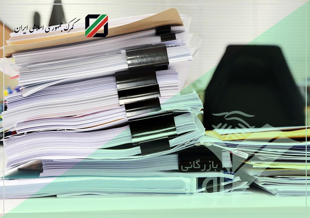 ممنوعیت واردات کالاهای فاقد ثبت سفارش