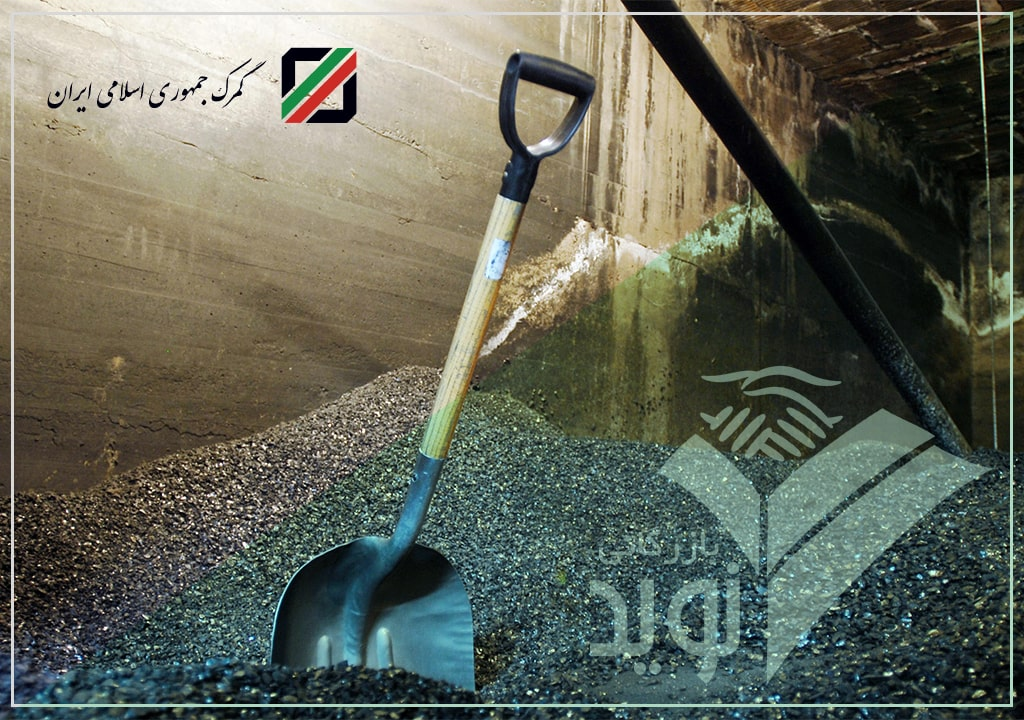 صادرات خاک آنتراسیت