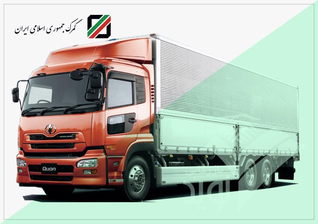 ارزش نو کامیون های کشنده