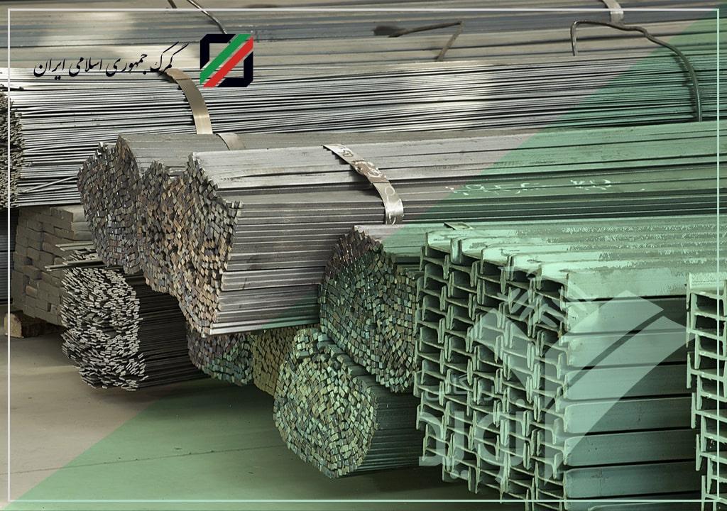 صادرات فولادی مقاطع طویل