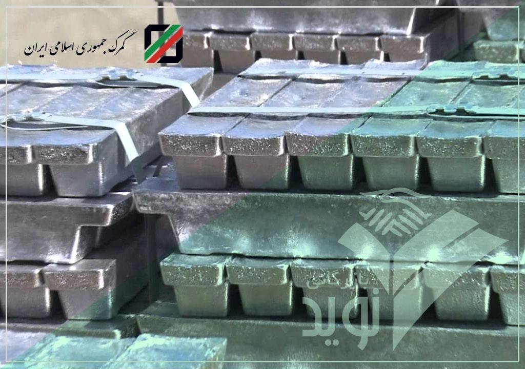 ساماندهی صادرات شمش فولادی