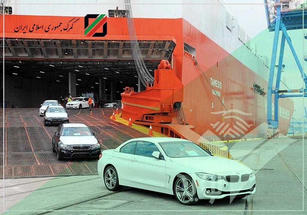 ورود خودروهای سواری گذر موقت