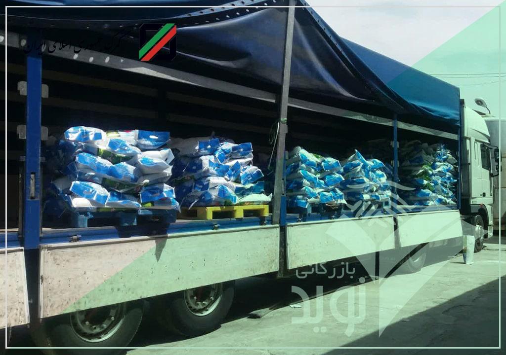 صادرات آب ژاول